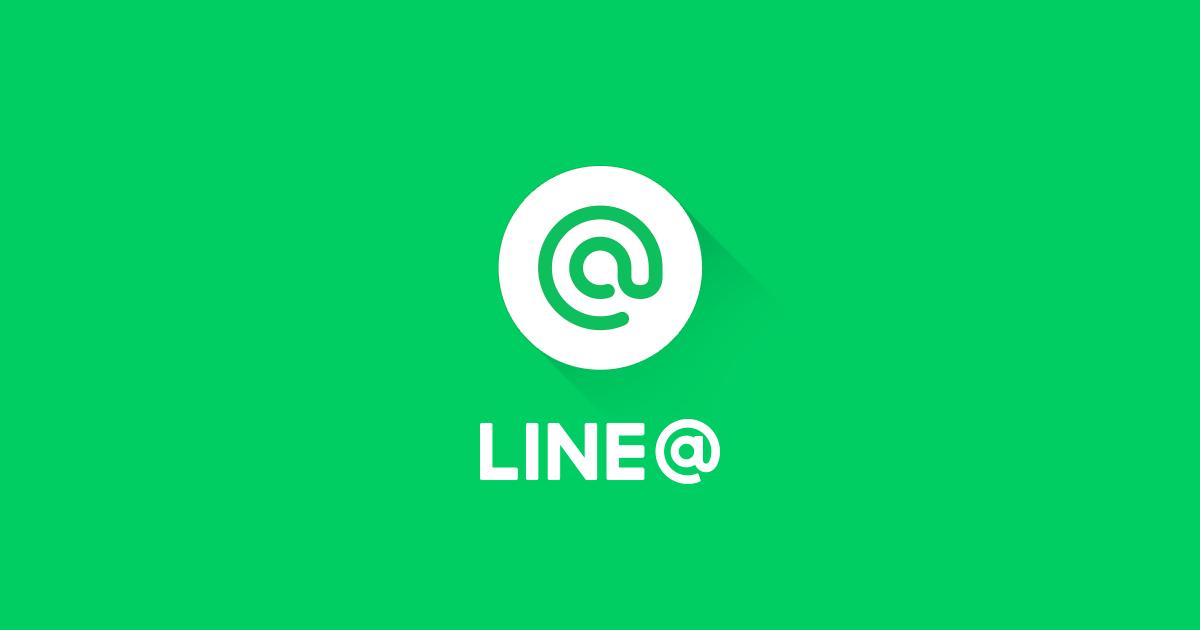 มาต่อกันที่ application ที่มีชื่อว่า Line